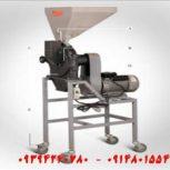 نمایندگی دستگاه پودر کن محصولات دانه ای فروشگاه شایان کالا