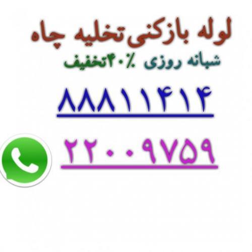 -1800334_xRSpMy_r_m