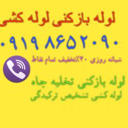 1663322120177حسین-حسینی