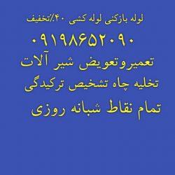 test1524642373684
