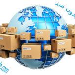 خرید خارجی از سایت های معتبر جهان