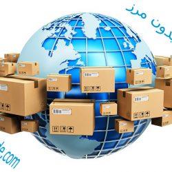 logistica-tramites-dr
