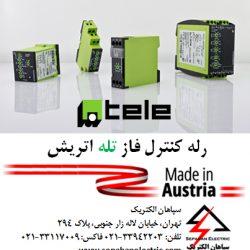 tele-ad