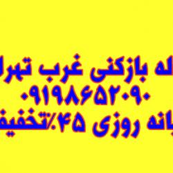 Negar_05062018_164301-1-1