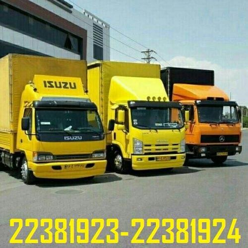 629573-500x500-3 - Copy