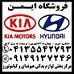 hyundai& KIA44