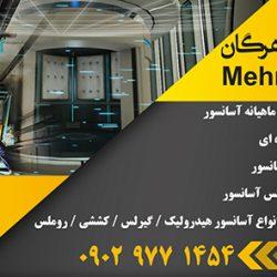 amlak-1488www.iranbcs