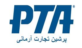 PTA_Log