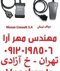 nissan (2)2