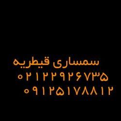 IMG_20180731_163446_512