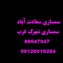 IMG_20180731_163357_905