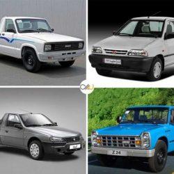 Iran-Pickup-546x410