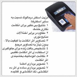 scanner (2)