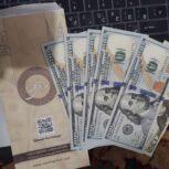 فروش دلار آمریکا