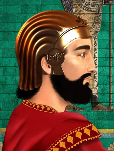 Cyrus the Great of Persia