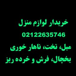 IMG_20181027_005250_846