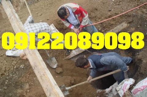 232323232fp53256_nu7882_9_7_23__WSNRCG34478_86932nu0mrj