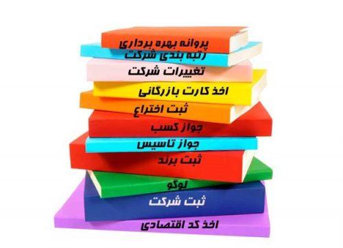 pilha-desordenada-de-livros_1101-319