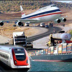 حمل و نقل 2