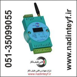 GSM 500500