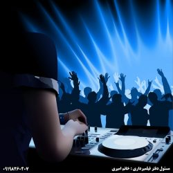 dj-dance-party-background-vector-1718349