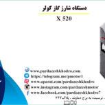 فروش شارژ گاز کولر