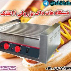 446733125_415008