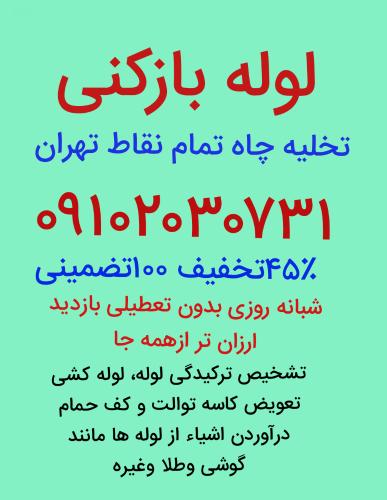 iellnesll_1551426334760