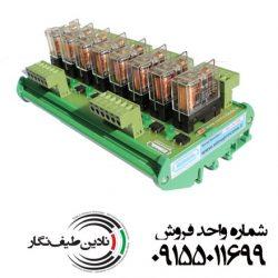 relay-440440