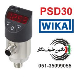 WIKA1-PSD30