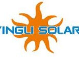 انواع پنل خورشیدی  و Yingli یینگلی با کد تایید اصالت گرید A