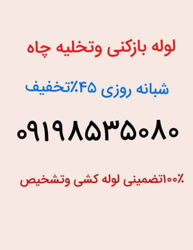 Behnevis_1555208911834