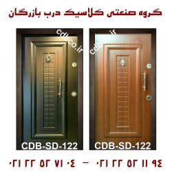 cdb-sd-122