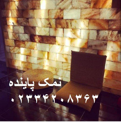 photo_۲۰۱۹-۰۳-۰۳_۱۳-۲۸-۴۱ (2)