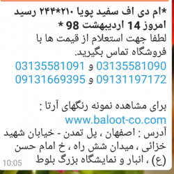 IMG_20190504_114742