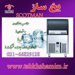 455706541_413063