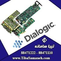 دیالوجیک - تبلیغات سایت B