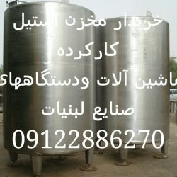IMG_20190624_161534_760