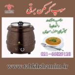 دستگاه سوپ گرمکن حرفه ای