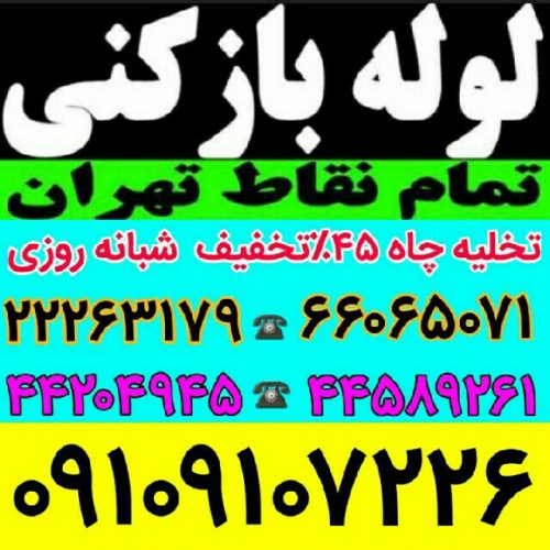 test1562711813592