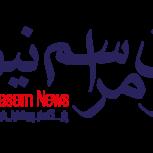 پایگاه خبری ایران مراسم نیوز