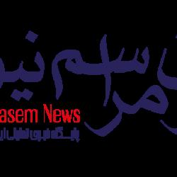 پایگاه خبری