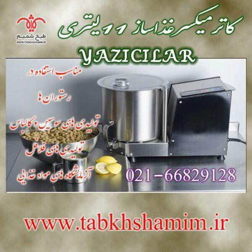 IMG-20190601-WA0010
