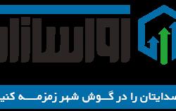 logo1212