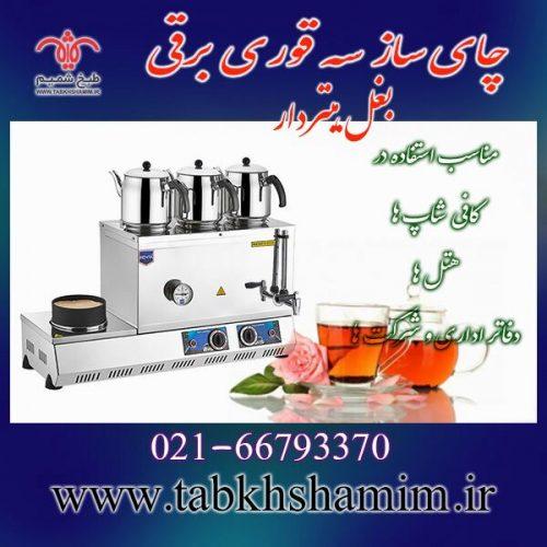 IMG-20190602-WA0025