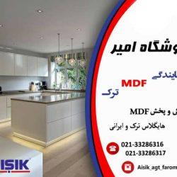 IMG-20190801-WA0000