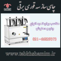 IMG-20190511-WA0012