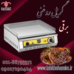 455920417_500116
