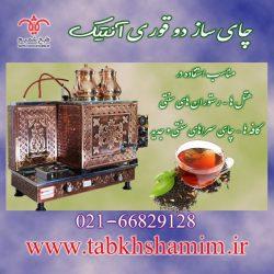 455926608_443680
