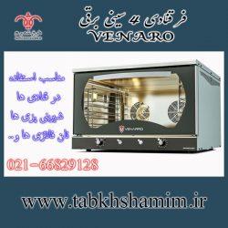 455227821_466245